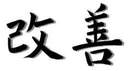 Kaines logo